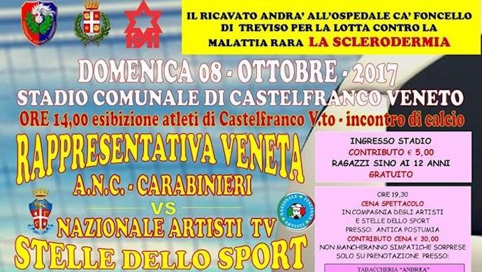 L'8 ottobre a Castelfranco partita di beneficenza tra Carabinieri e Artisti TV