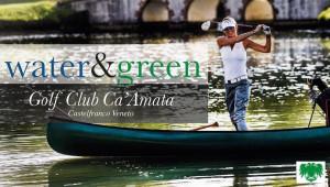 waterandgreen